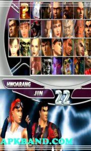 Tekken Tag Tournament 2 Mod Apk Download For Android 1
